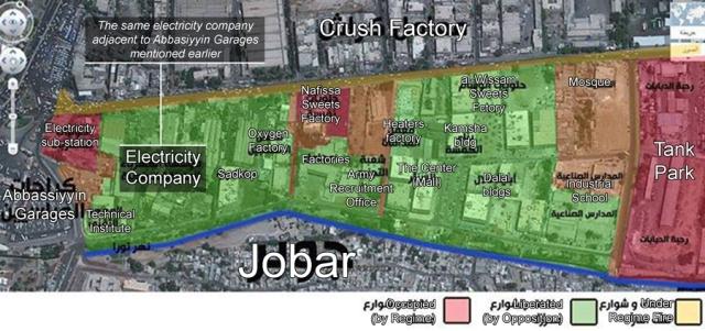QabounIndustrial